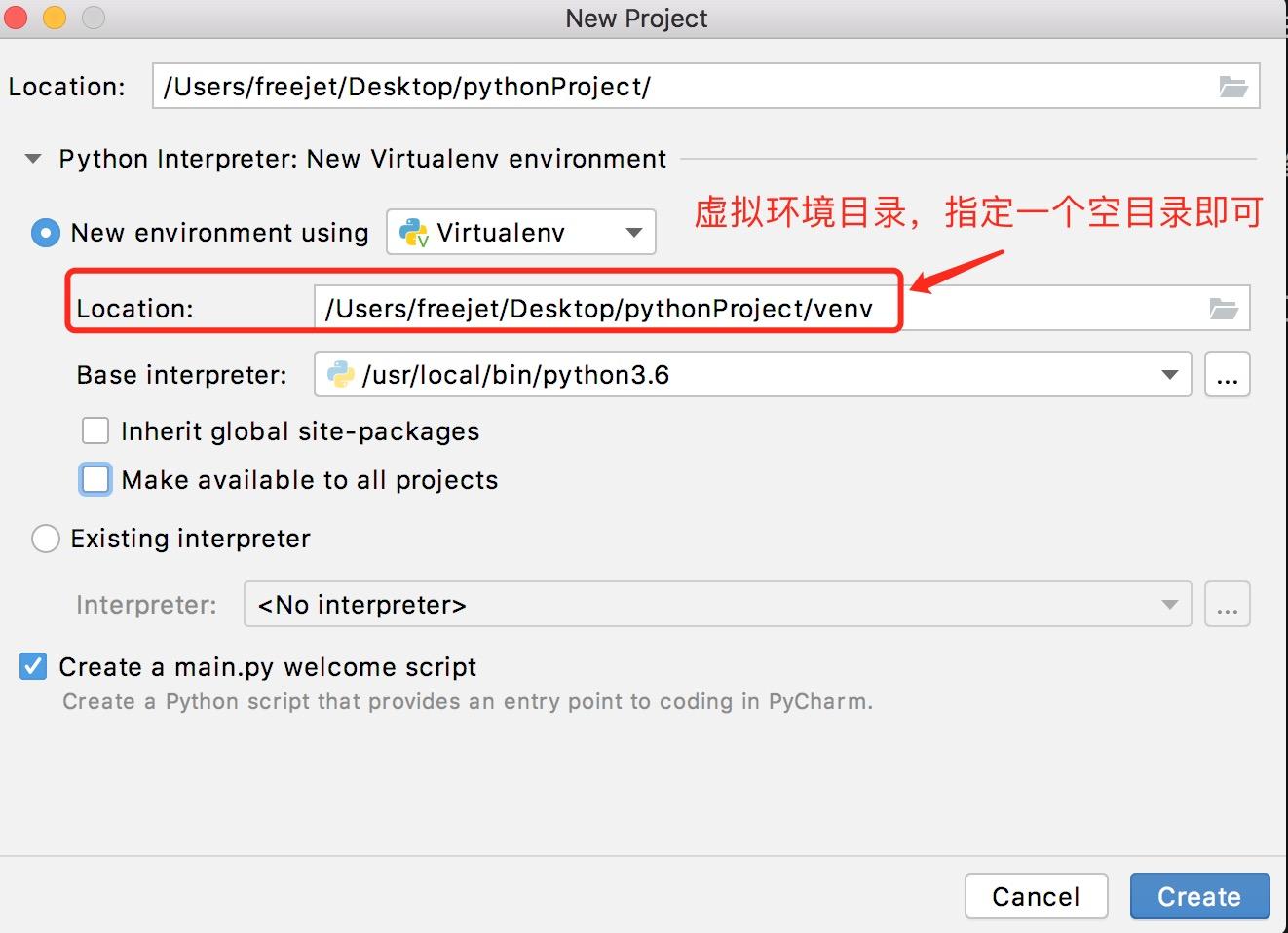 python应用(3):启用集成开发工具pycharm