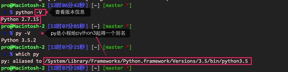 python应用(1):安装与使用